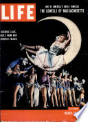 18 мар 1957