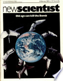 16 фев 1984