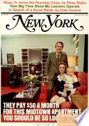 26 янв 1970