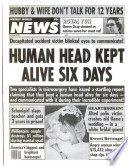 26 ноя 1985