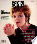 сен 1985