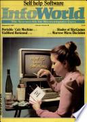 5 сен 1983