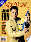 23 июн 1997