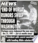 29 июл 1997