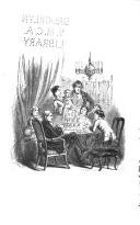 Стр. 12