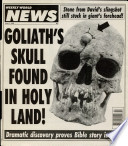 1 июн 1993