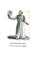 Стр. 156