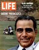 31 июл 1970