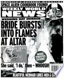 14 фев 2005