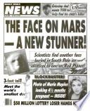 29 май 1990