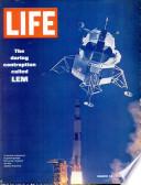 14 мар 1969