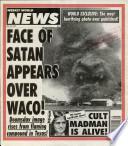 25 май 1993