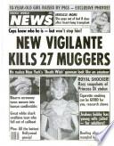 29 янв 1985