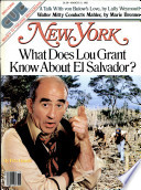 15 мар 1982