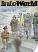 20 июл 1981