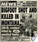 27 июн 1995
