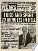 4 окт 1988
