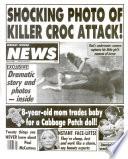 22 май 1990