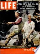 25 май 1959