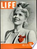 28 апр 1941