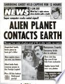 12 фев 1985