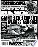 28 ноя 2005