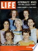 21 сен 1959