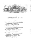 Стр. 108