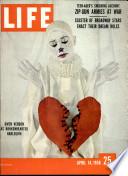 14 апр 1958