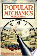 май 1915