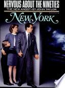 20 июн 1988