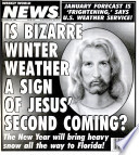 23 дек 1997