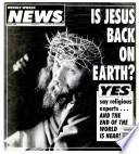 2 июн 1998