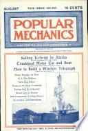 авг 1907