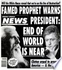 10 окт 1995