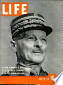 20 май 1940