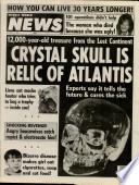 27 дек 1988