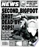 2 мар 2004