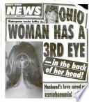 12 ноя 1991