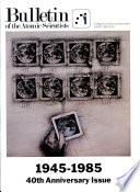 авг 1985