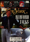 10 дек 1990