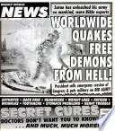 17 июн 1997