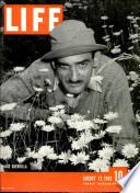 17 авг 1942