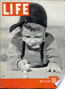 10 май 1937