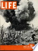 9 апр 1945