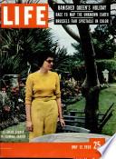 12 май 1958