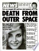 27 окт 1981