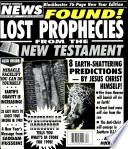30 дек 1997