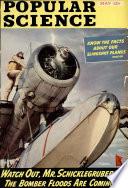 май 1943
