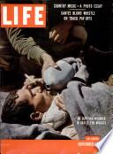 19 ноя 1956